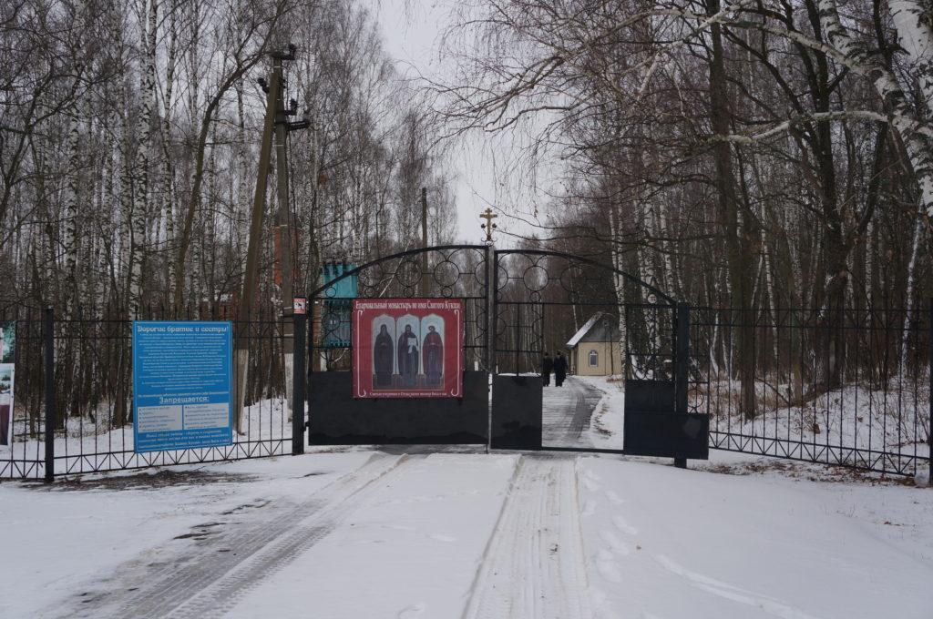 Игумен Кирилл посетил монастырь Святого Кукши Киево-Печерского