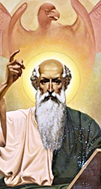 Апостол и Евангелист Иоанн Богослов.