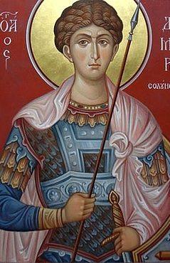 Страдания и чудеса святого великомученика Димитрия Солунского